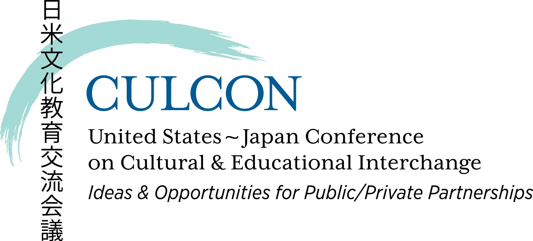 Conference on Cultural and Educational Interchange (CULCON) -